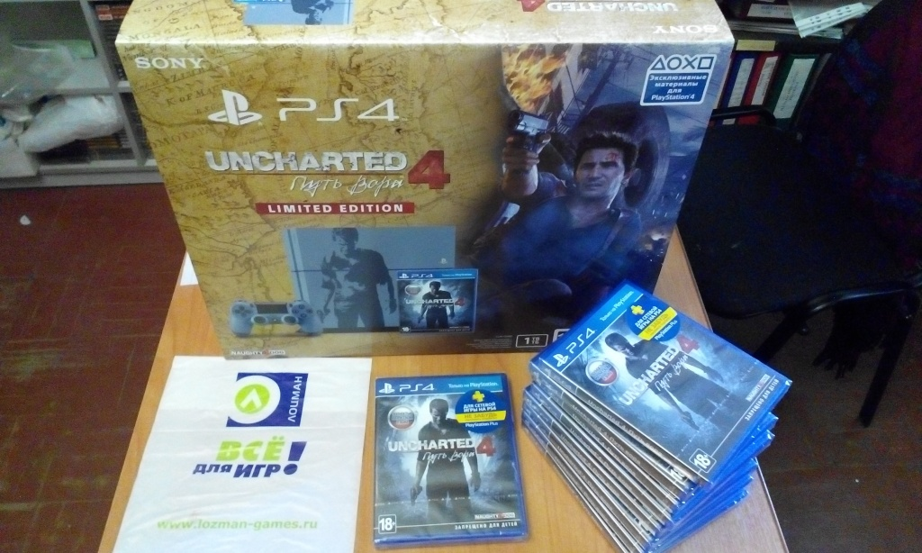 PS4 1TB Limited Edition Uncharted 4